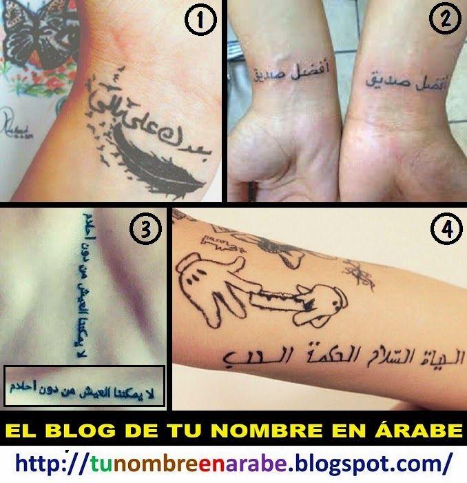 En Letras Arabes Letras Arabes Tatuajes Letras Arabes Nombres