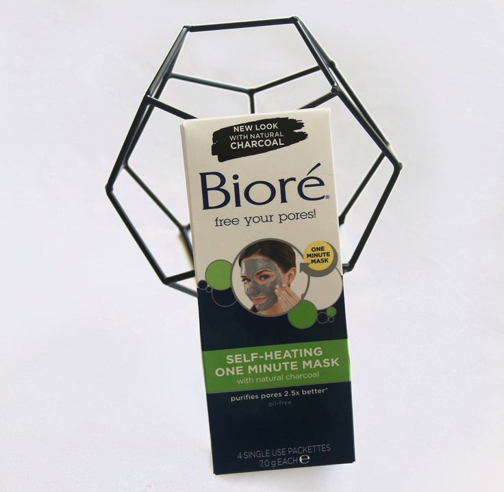 Biore self heating face mask blog post!  http://amelia-g.blogspot.com.au/2016/07/biore-face-mask-review.html?m=1