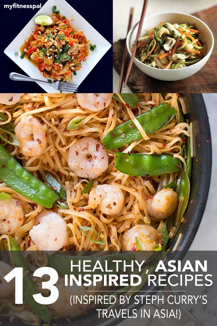 Love Asian flavors in your cooking? From stir-fry to kabobs, try 13 of our favorite healthy recipes under 400 calories! #myfitnesspal