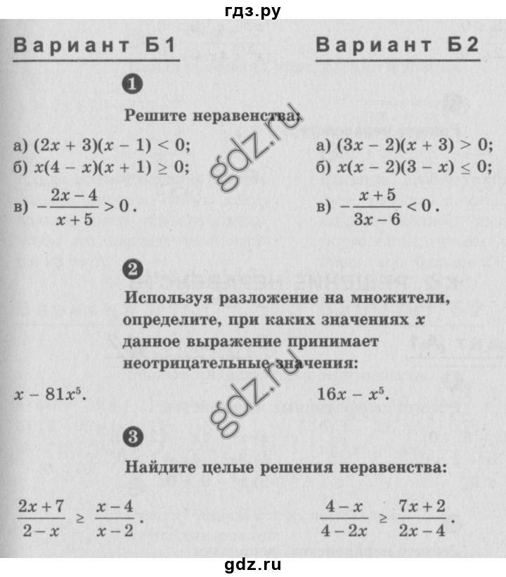 Гдз 3 класс русский язык сочинение-детектив