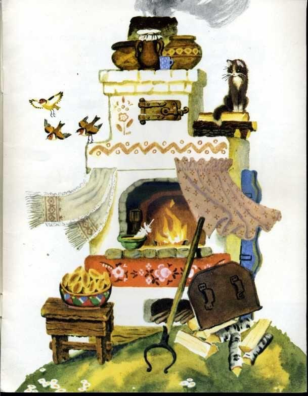 картинки русской печи как картинки в сказках дождливое