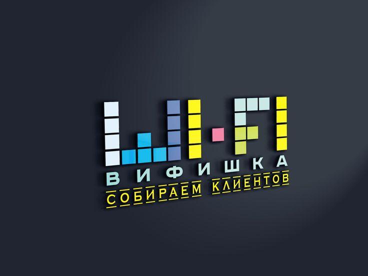 Дизайнер Денис - примеры работ и стоимость дизайна у Денис на Dizkon.ru