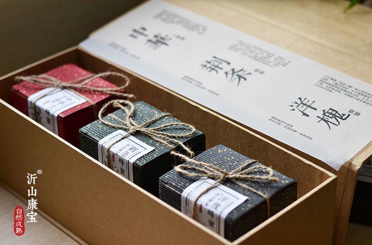 Chinese Honey Gift Box | Hao Awesome