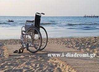 Η ΔΙΑΔΡΟΜΗ ®: Τουρισμός για ΑμεΑ στην Ελλάδα