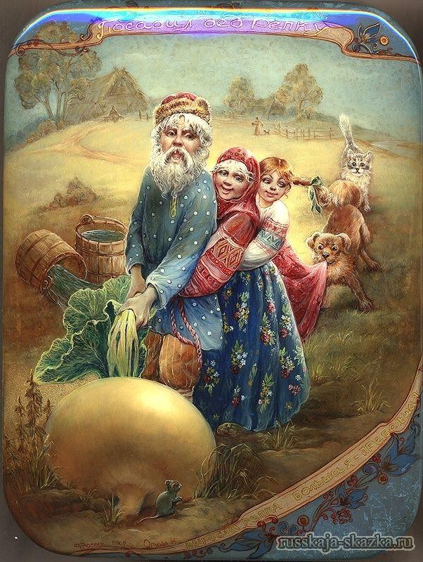 "Сказка ""Репка"" Кликнула Жучка кошку. Кошка за Жучку, Жучка за внучку, внучка за бабку, бабка за дедку, дедка за репку — тянут-потянут, вытянуть не могут. http://russkaja-skazka.ru/repka/ {{AutoHashTags}}"