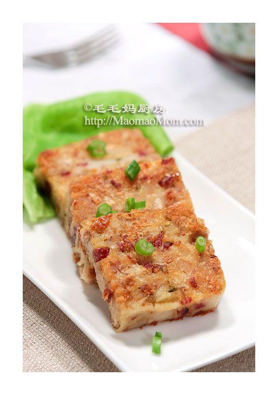 【Taro Cake】   MaomaoMom Kitchen 毛毛妈厨房