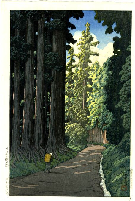 """Kawase Hasui (1883-1957) woodcut. """"Although Hasui is not well known in Japan, he is famous abroad. Hokusai, Hiroshige and Hasui are the three greatest woodblock print artists of Japan ..."""" (Narazaki Muneshige in the 1950s) Kawase Hasui is one the great masters of the Shin Hanga movement. Shortly before his death, his art work was declared a Living National Treasure by the Japanese government."""