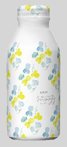 Kirin tea bottle packaging