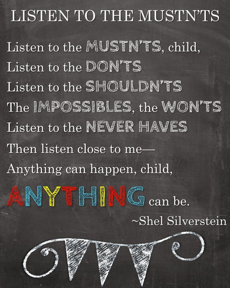 Free Download! Listen to the Musn'ts by Shel Silverstein