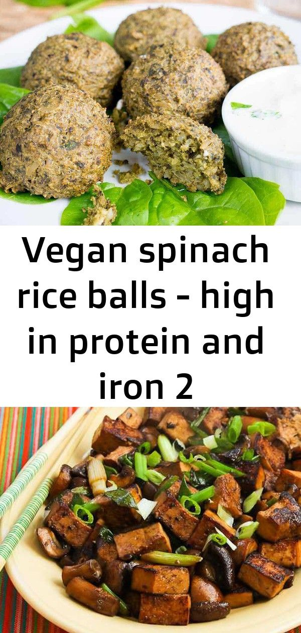 Vegan Spinach Rice Balls High In Protein And Iron 2 Ground Beef Recipes Easy Spinach Rice Potatoe Casserole Recipes
