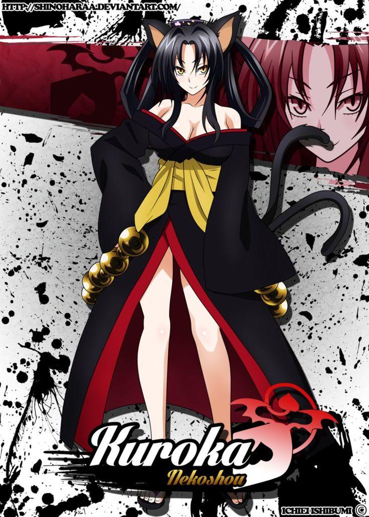 403 Forbidden | Dxd, Highschool dxd, Anime high school