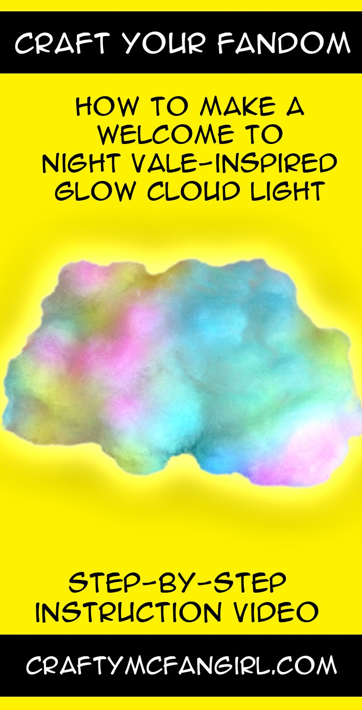 Make a Welcome to Night Vale Glow Cloud light for your room. All Hail the Glow Cloud with this DIY Craft Tutorial with Step-by-Step instruction video.
