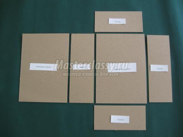 подарочная коробка из картона в форме книги