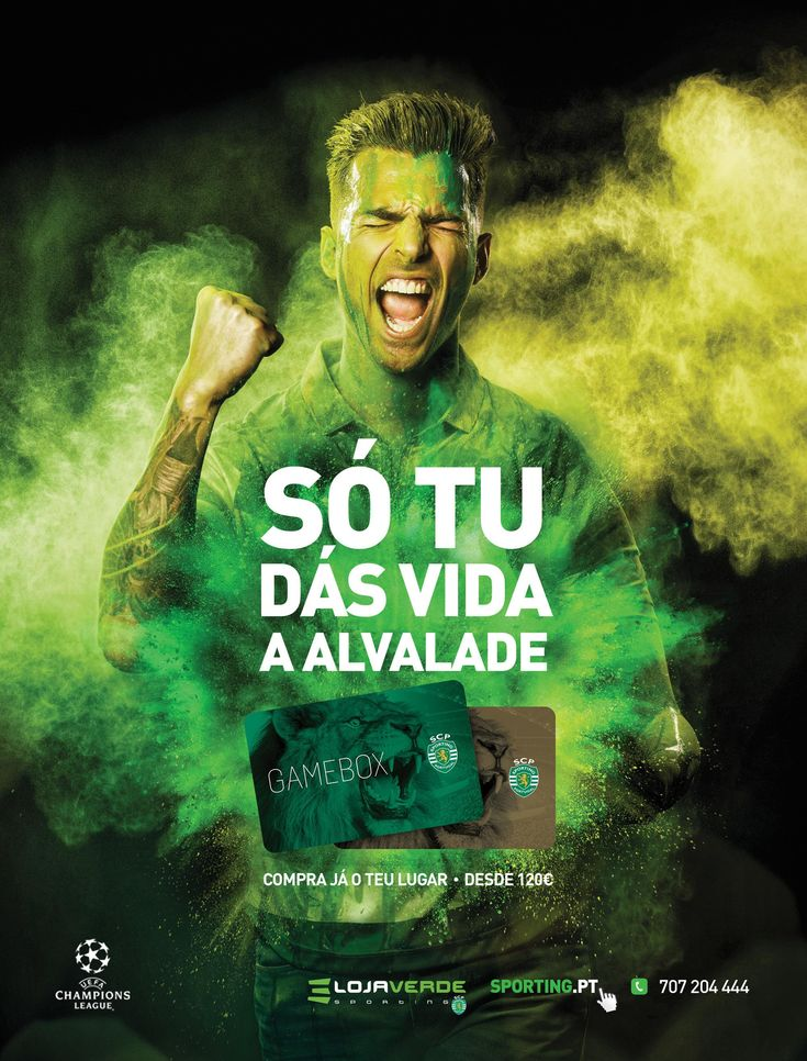 Sporting Clube de Portugal: Fans, 3 | Ads of the World™