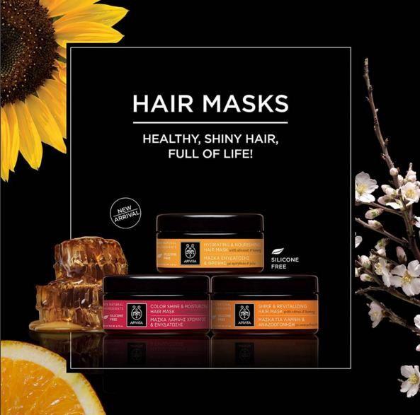 Hydrate! Nourish! Color Shine! Revatilize! meet the new #siliconfree #apivita hair masks #yourhairtalks Read more at www.apivita.com