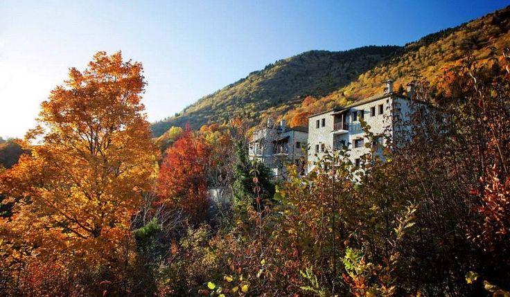 #Athina_Hotel #Elati #Zagorochoria #travel #with #WeGreek #holidays #wanderlust Plan your #vacation in #Athina_Hotel in #Elati with #WeGreek !