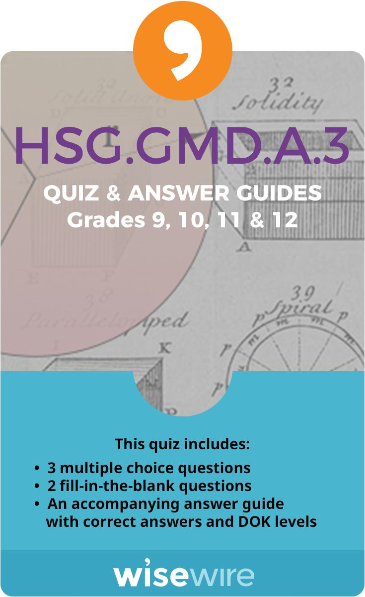 In this quiz, students assess their understanding of standard HSG.GMD.A.3. Students answer three multiple choice questions and two fill-in-the-blank questions that test their understanding of how to use volume formulas for cylinders, pyramids, cones, and spheres to solve problems. @WisewireEd