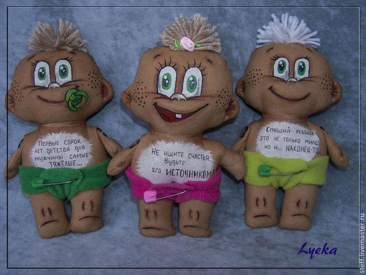 Купить Карапузики - коричневый, карапуз, малыш, позитивный подарок, позитив, рождение ребенка, маленький ребенок