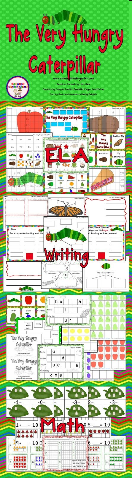 The Very Hungry Caterpillar Unit... freebie in the download preview