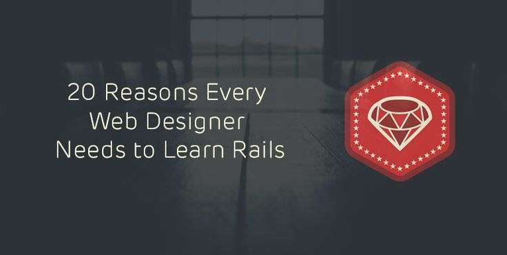 20 Reasons Why Every Designer Needs to LEarn Ruby on Rails
