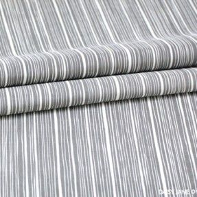 Pinstripe fabric from Tonic Living.  I really like this but don't know where to use it.