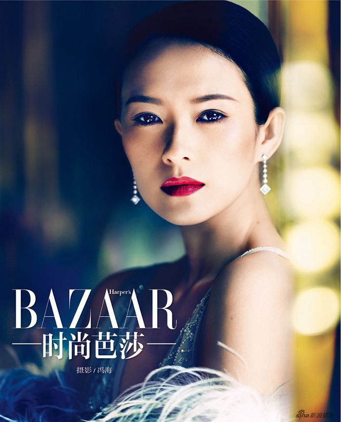 Spectacularly Elegant Zhang Ziyi Covers Harper's Bazaar China's September 2014 Issue   Couch Kimchi