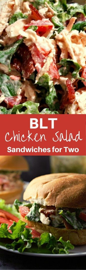 These gorgeous BLT Chicken Salad Sandwiches combine all the classic flavors of crispy bacon, fresh lettuce and tomato with creamy chicken salad served on fresh deli sandwich rolls. This recipe is easy and quick, ready in just 25 minutes. It's perfect as lunch, dinner, or an impressive date night meal and serves two. #ChickenSalad #sandwiches #BLT #LunchForTwo #DinnerForTwo #DateNight #RecipesForTwo