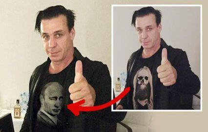 Лидер группы Rammstein  стал жертвой путинской пропаганды http://dneprcity.net/blogosfera/lider-gruppy-rammstein-stal-zhertvoj-putinskoj-propagandy/    Вокалист группы Rammstein Тиль Линдеман заявил, что курсирующие в рунете фото его футболки с портретом Путина на самом деле фейковые. Музыкант подключил к делу адвокатов.   Вокалист рок-группы Rammstein