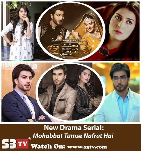 Pakistani+TV+Dramas+Online+:+Watch+all+Pakistani+TV+Dramas+Online+http://s3tv.com+|+jollylive