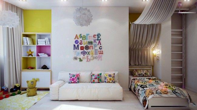 10 μοναδικά παιδικά υπνοδωμάτια! | InfoKids
