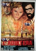 L'adultera, 1971