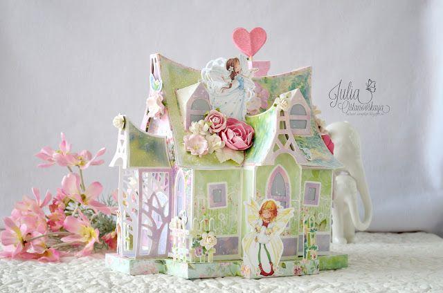 Блог Scrapberry's: Вдохновение со Scrapberry's: Кукольный домик-ночник