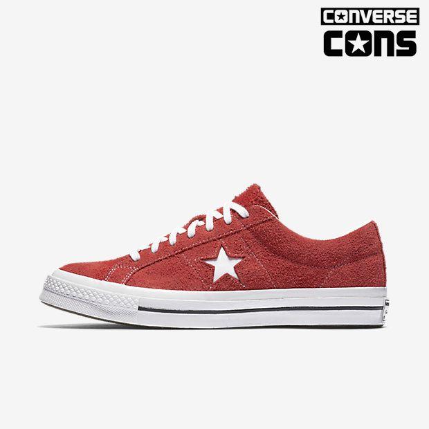 officiel-converse-one-star-mode-sport-dernier-modes-