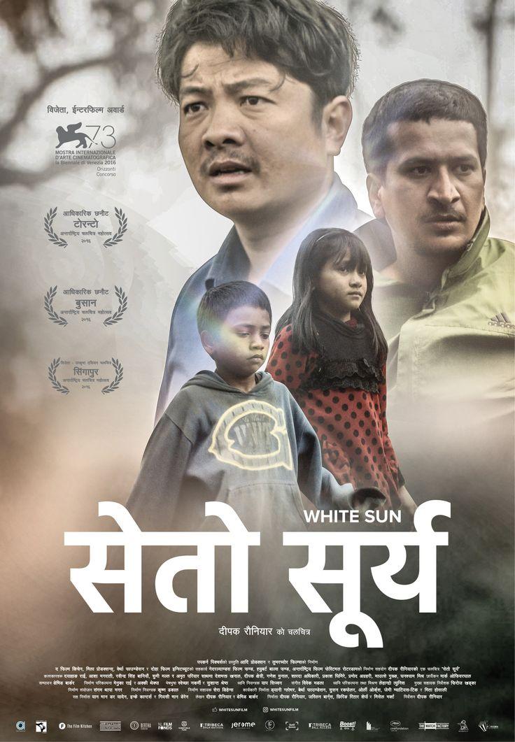 White Sun (Seto Surya) 2017 Film -  https://www.hatici.com/white-sun-seto-surya-2017-film - #Fragmanlar, #Trailers, #WhiteSun(SetoSurya)2017 Rehine rejim karşıtı partizan Chandra, babası öldüğünde epey uzakta olan dağ köyüne gider. Küçük Pooja endişeyle babası olduğunu düşündüğü adamı beklemektedir. Ancak Chandra, oğlu olduğu söylenen genç bir sokak yetimi Badri ile geldiğinde Pooja çok şaşırmıştır-. Chandra, Nepal iç savaşında karşı..