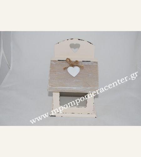 Κουτί μαρτυρικών χειροποίητο με καρδιά