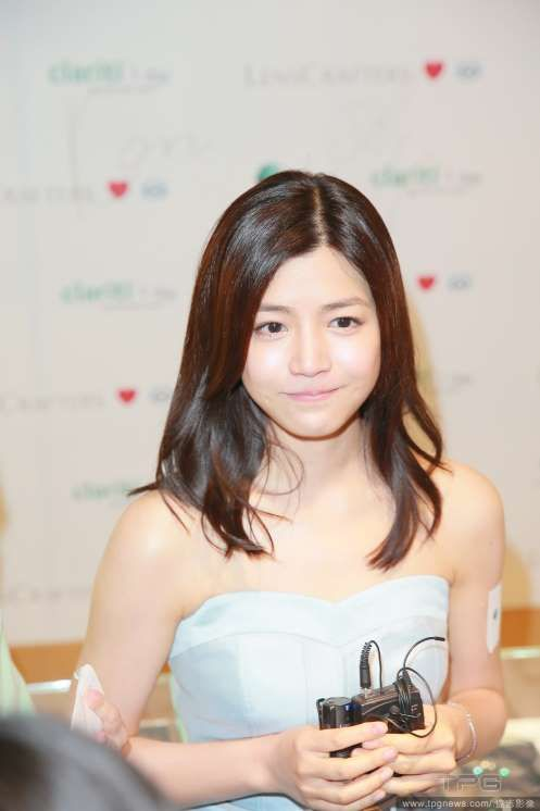 Taiwanese actress Michelle Chen  http://www.chinaentertainmentnews.com/2015/06/michelle-chen-hopes-lift-of-ban-on-kai.html