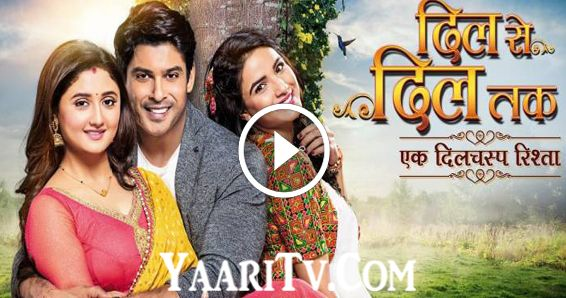 Dil Se Dil Tak 30th November 2017 Full Episode 219