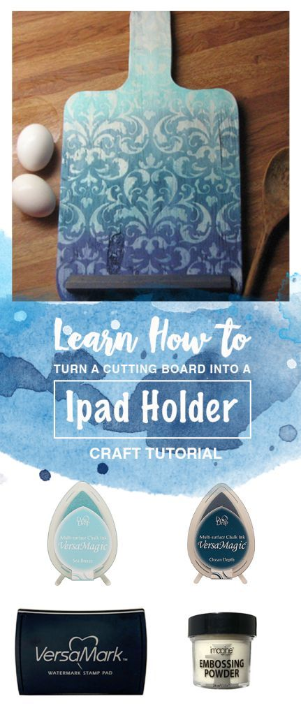 Craft a Beautiful Ipad Holder from an Old Cutting Board Posted on May 10, 2017 by Imagine by Roni Johnson. Imagine Blog | We provide high-quality ink in a variety of colors to nurture your creativity. Find crafting inspiration from Artists in Residence. Distributor of Tsukineko inkpad.