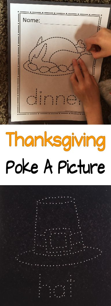 Work on fine motor skills with these fun Thanksgiving themed poke a picture pinning activities!
