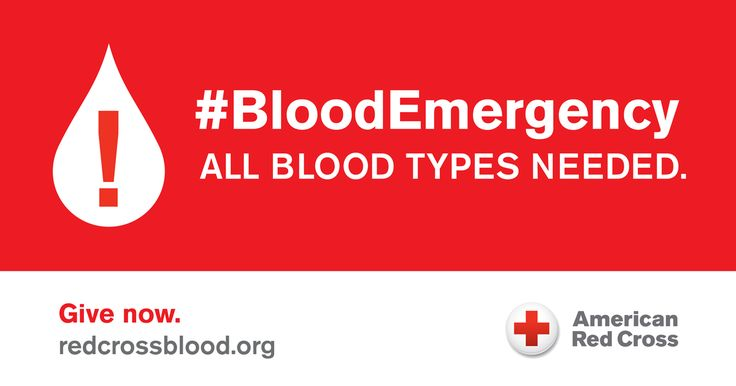 ALBANY, N.Y. (NEWS10) – The American Red Cross is issuing an emergency call for blood and platelet donations of all blood types due to a shortage of donations in recent months. The Red Cross says i…
