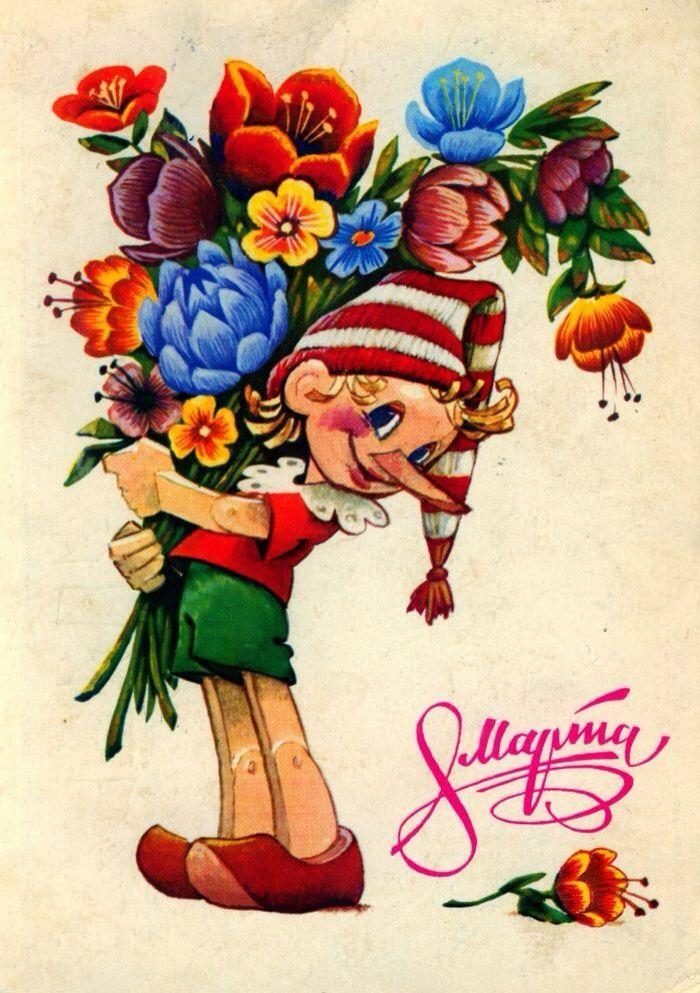 Новогодний, ссср открытка на 8 марта