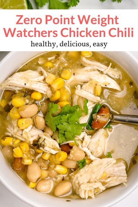 Goose Egg Indicate Weight Watchers White Chicken Chili   The ingredients and how…