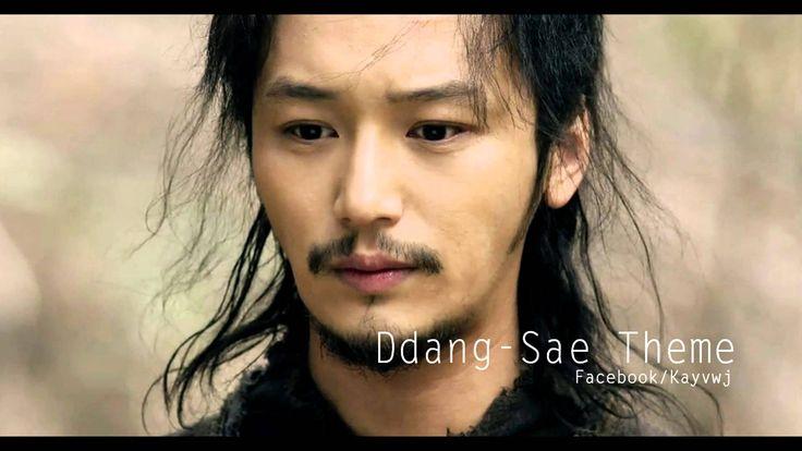 Ddang Sae Avenge ( Lee Bang-Ji's Theme ) | 하날히 달애시니 OST instrumental