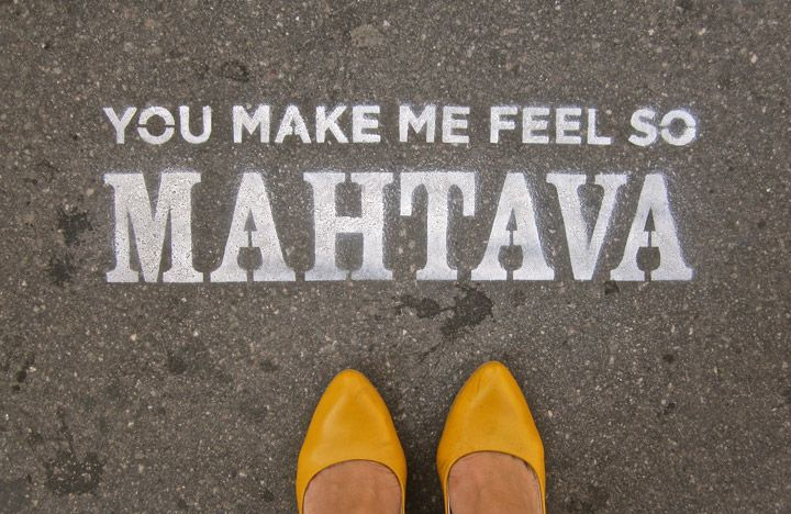 "Mahtava means ""awesome"" in Finnish."