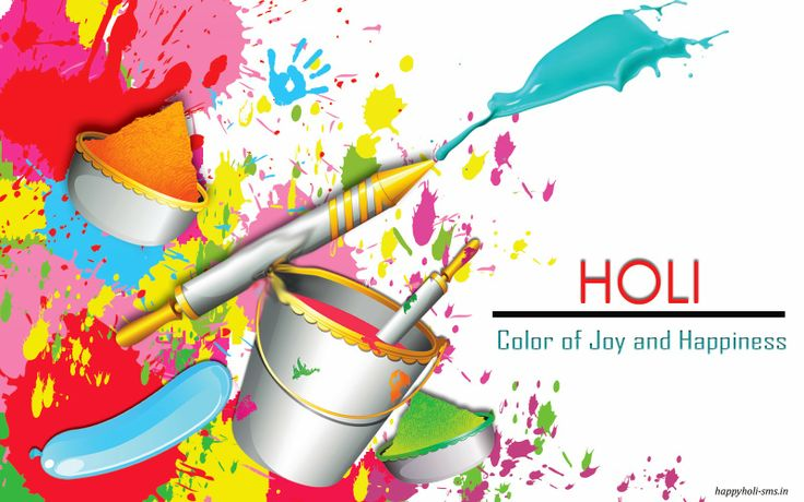 Best Holi SMS in English 2014, Best Wishes, Collection,