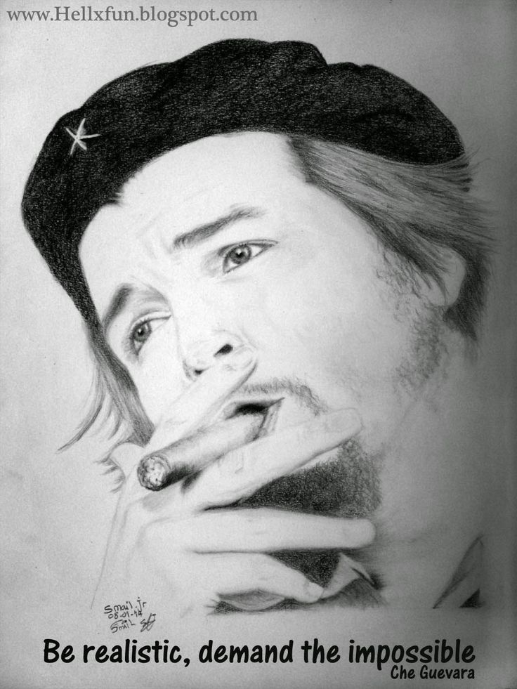 Che Guevara Drawing