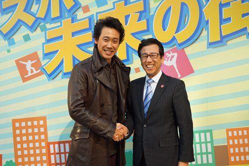 C6hyMd9VoAAcF_Q.jpg (500×334)   札幌市広報部@Sapporo_PRD  【経済観光局】あの探偵と秋元市長の2ショット!映画『探偵はBARにいる3』の撮影に秋元市長も参加しました。映画は2017年冬に公開される予定です。(link: http://www.city.sapporo.jp/keizai/tokku/tanteihabaniiru3.html) city.sapporo.jp/keizai/tokku/t