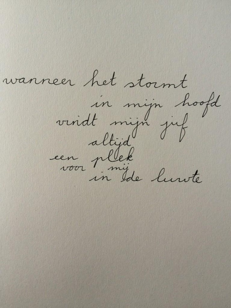 Wanneer het stormt in mijn hoofd vindt mijn juf altijd een plek voor mij in de luwte.