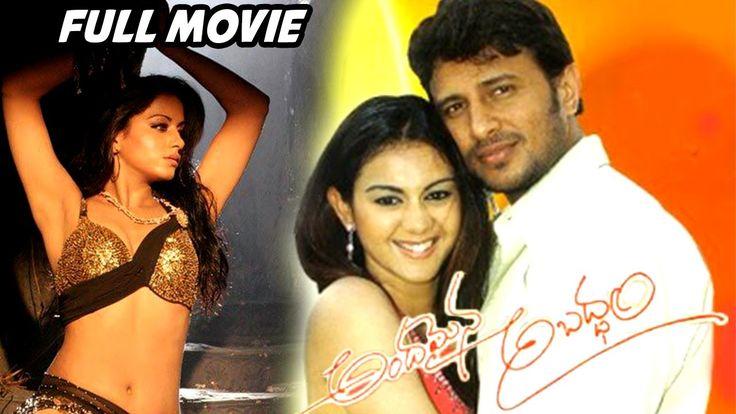 awesome Andamaina Abaddam Telugu Full Length Movie  || Raja, Kamna Jethmalani || Latest Telugu Movies