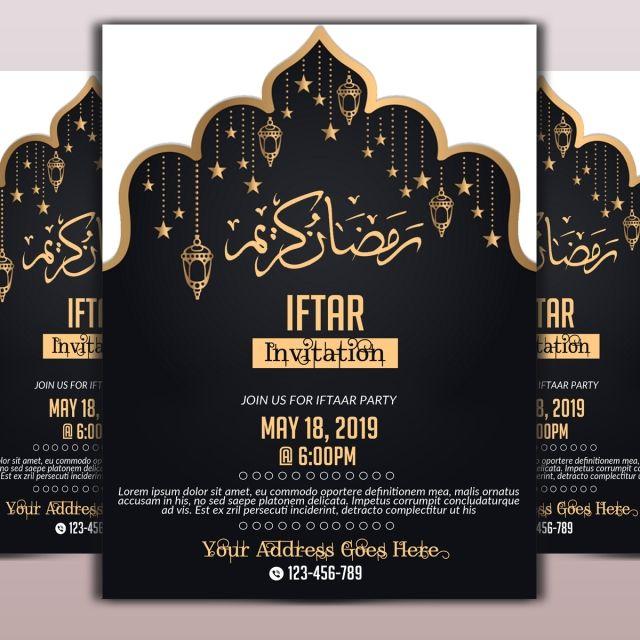 الإفطار دعوة المسافر Ramadan Poster Invitations Flyer
